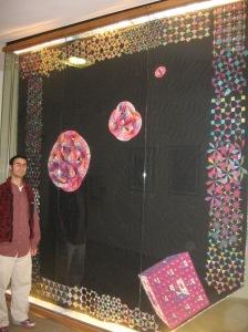 A mathematical quilt